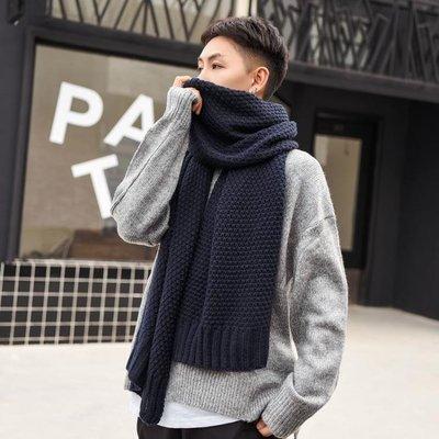 圍巾2019年圍巾男冬季新款韓版簡約學生百搭加厚加長男年輕人毛線圍脖CXZJ