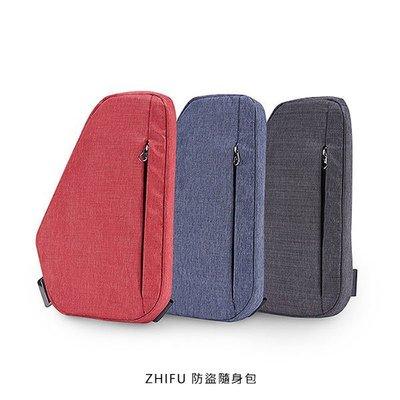 *Phone寶*ZHIFU 防盜隨身包 單肩款 單肩背包 斜背包 肩背包 多功能收纳包 免運費