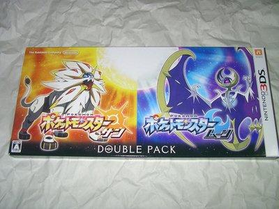 [全新現貨][多國語言含中文] 3DS 神奇寶貝 寶可夢 Pokemon 太陽月亮 雙重包 日機日版 CTR-P-AJV