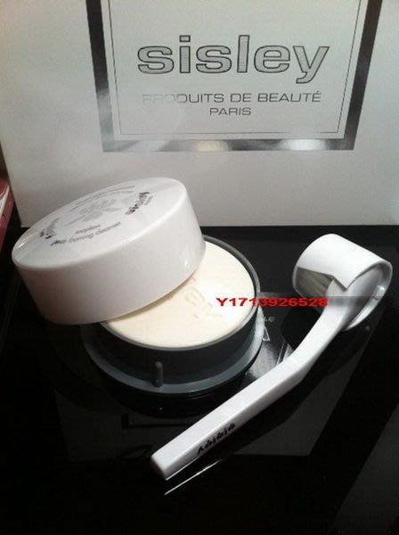 Sisley 潤膚營養清潔霜110g + 潔面刷  全新專櫃正貨 ~ 只賣1400元 (1)