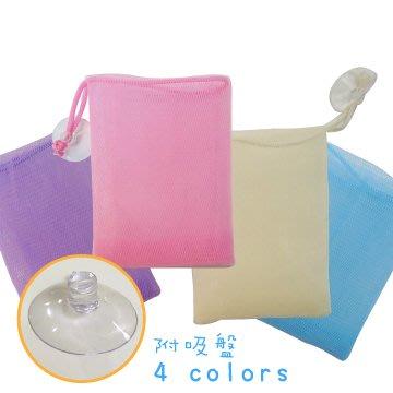彩色肥皂袋*2入 (隨機出貨)