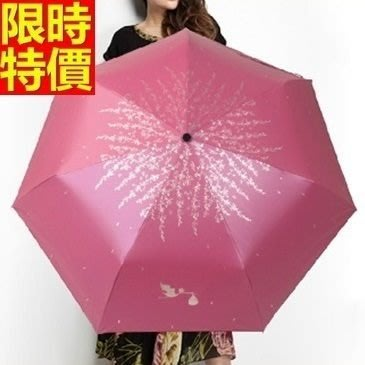 雨傘 手動摺疊傘 遮陽傘-超輕黑膠遮陽傘女用晴雨傘5色66aj27[獨家進口][米蘭精品]