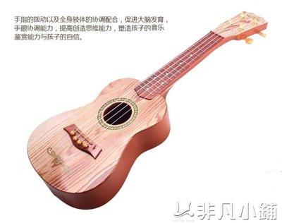 兒童真弦吉他可彈奏尤克里里早教仿真58cm男女生初學音樂器材玩具        JD   全館免運