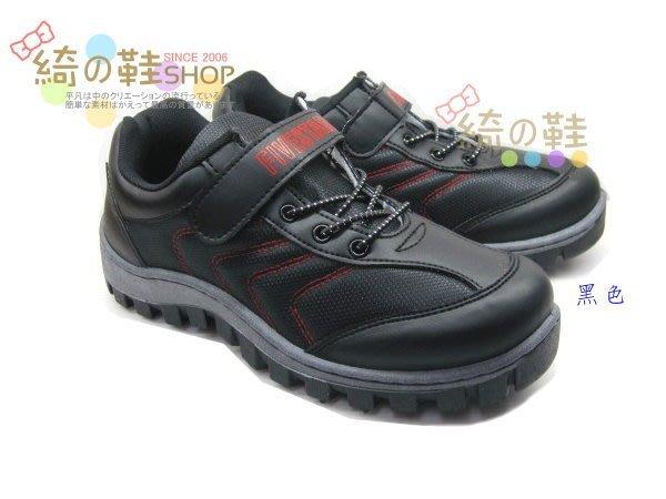 ☆綺的鞋鋪子☆ 85 黑色 80  廚房防油防滑工作鞋休閒鞋運動鞋 台灣製造 ╭☆