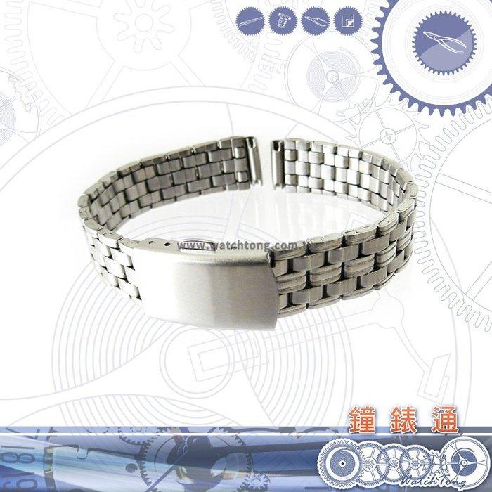 【鐘錶通】板折帶 金屬錶帶 B4612S - 12mm