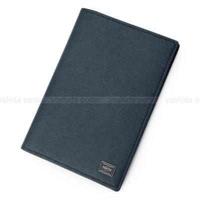 『小胖吉田包』藍色現貨 日標 PORTER CURRENT 護照夾 機票夾 證件夾/皮革製 ◎052-02213◎免運※