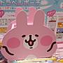 GIFT41 4165本通 三重店  卡娜赫拉- 兔兔大臉...