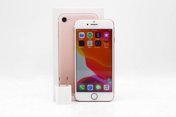 【高雄青蘋果3C】Apple iPhone 7 32GB 32G 玫瑰金 4.7吋 iOS 13.3.1#48129