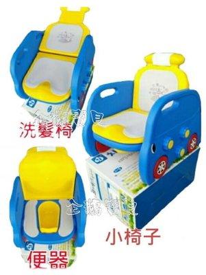 @企鵝寶貝二館@ 韓國製 三合一多功能洗髮椅 便器-可調椅背幼兒小椅子