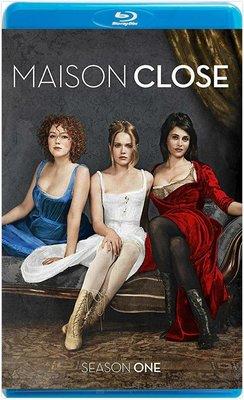 【藍光影片】風月場 第一季 共2碟 Maison close Season 1 (2010)