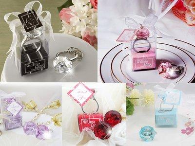 樂芙 永恆的愛 5色鑽戒鑰匙圈禮盒 * 婚禮小物 二次進場 工商禮贈品 戒指鑰匙圈 鑽石鑰匙扣 大鑽戒 送客禮 活動贈品
