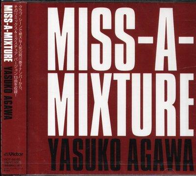 K - 阿川泰子 - MISS-A-MIXTURE - 日版 - NEW