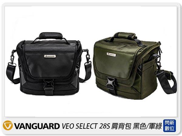 ☆閃新☆Vanguard VEO SELECT 28S 肩背包 相機包 攝影包 背包 黑色/軍綠(28,公司貨)