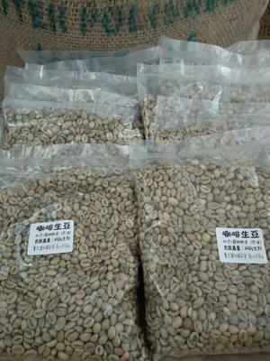 咖啡生豆450g 印尼 - 羅姆斯達(市場稱爪哇) 滿11包免運