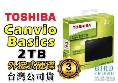 【鳥鵬電腦】TOSHIBA Canvio Basics 黑靚潮lll 2TB 2.5吋 行動硬碟 2T 外接式硬碟 A3