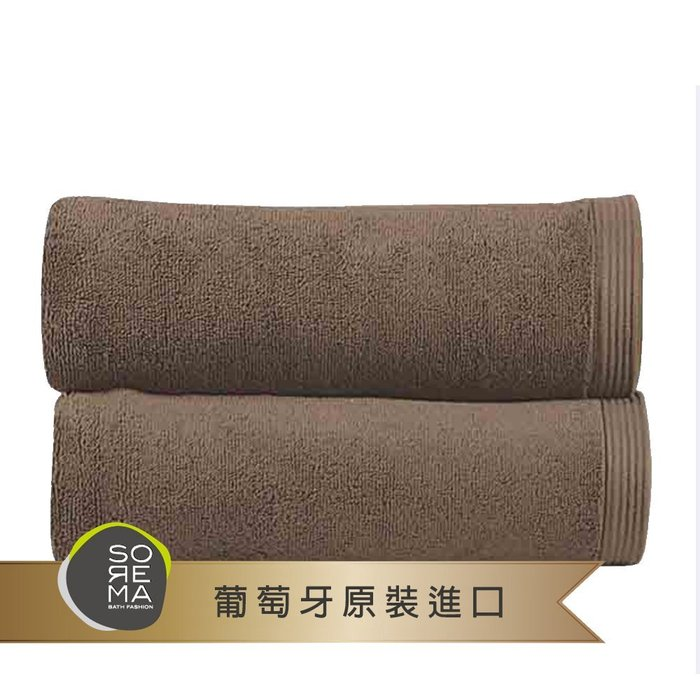 【Sorema 舒蕾馬】原色精緻毛巾2入組 30x50cm 南歐陽光明星品牌(泰迪棕 TAUPE)
