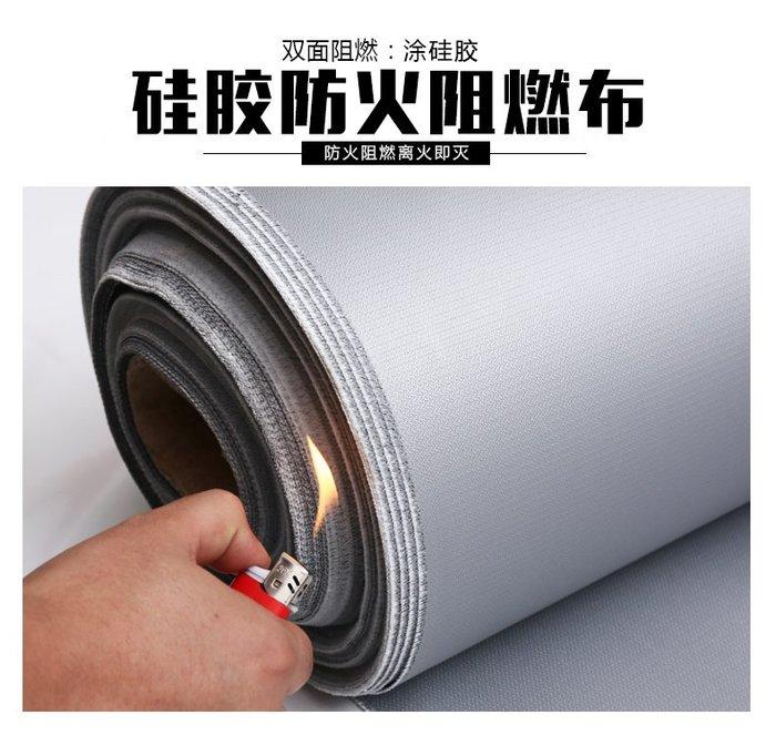 【 店長推薦】硅膠防火布電焊布消防布阻燃布耐高溫布玻璃纖維涂層布加厚