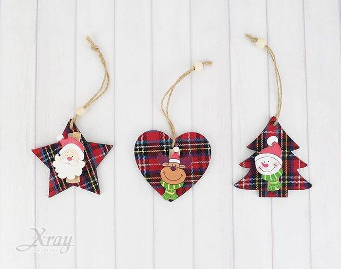 節慶王【X461132】格子布木製夾(隨機出貨),聖誕節/木製品/手作/裝飾/擺飾/交換禮物/道具/掛飾/吊牌