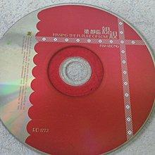白色小館C02~CD~梁靜茹 親親