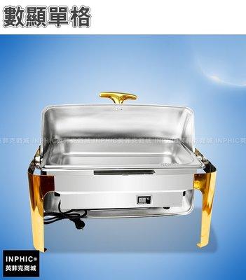 INPHIC-不鏽鋼自助餐爐飯店保溫餐爐buffet爐外燴爐隔水保溫鍋電熱鍋保溫爐-數顯單格_MXC3854B