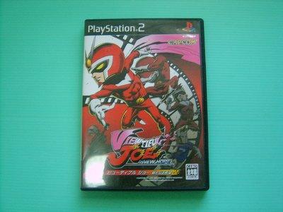 PS2 原裝日版光碟 ~變身超人--新希望.. 書盒完整