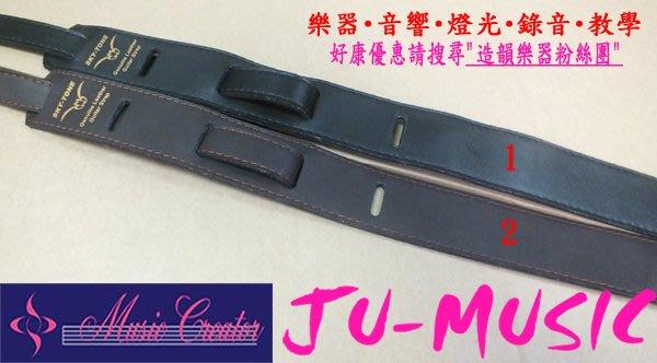 造韻樂器音響- JU-MUSIC - 牛皮 黑色 咖啡色 經典 造型 電吉他 木吉他 牛皮 背帶