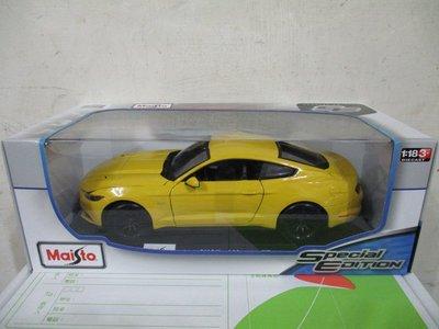1風火輪多美美捷輪Maisto黃1/ 18合金車福特2015 Ford Mustang GT野馬1:18跑車八佰五一元起標 新北市