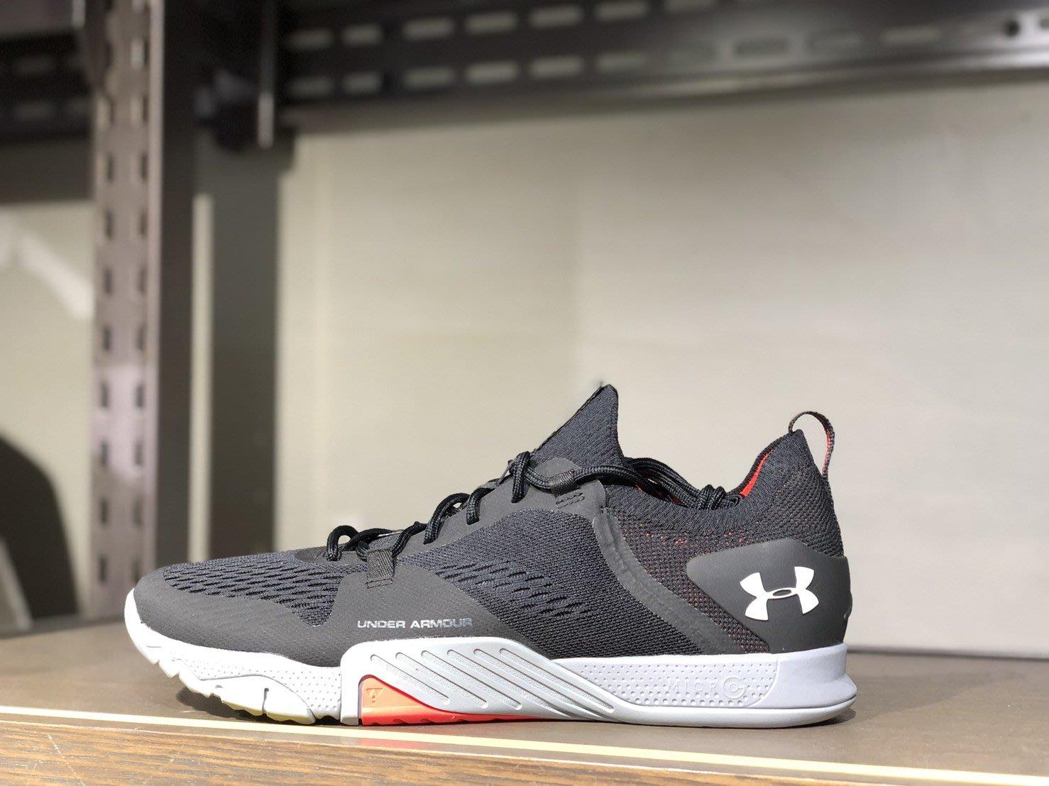 【G CORNER】Under Armour UA 訓練鞋 健身 重訓 訓練 多色 男鞋 3022613-002