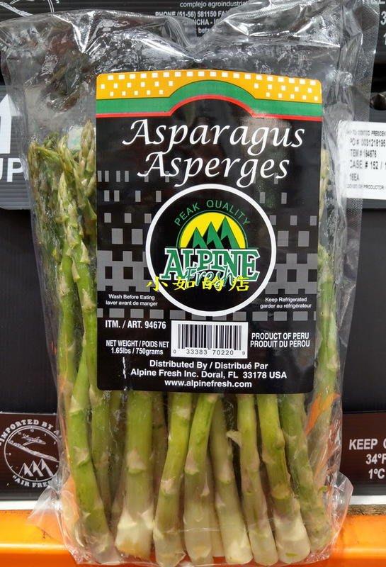 【小如的店】COSTCO好市多代購~祕魯 綠蘆筍(每包450g)低溫運1-3包 150元