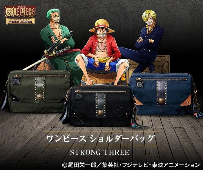 日本代購  日本 I・E・I通販 ONE PIECE 海賊王  斜背包 側背包魯夫、索隆、香吉士 三款可選