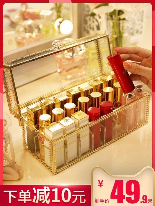 家用玻璃防塵口紅收納盒非亞克力套裝架子化妝品唇膏女生桌面整理-青木居家