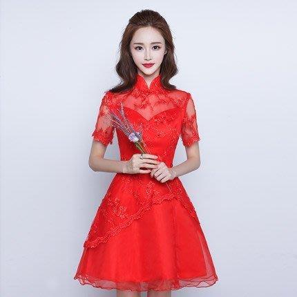 大小姐時尚精品屋~~红色结婚復古旗袍領小禮服 ~3件免郵