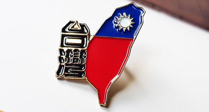 台灣國旗徽章。K01中文版。4入組