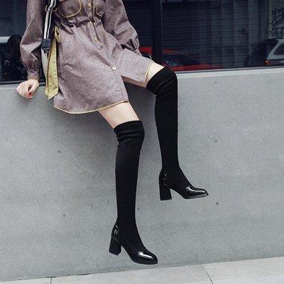 哆啦本鋪 過膝靴女長筒靴女鞋子長靴中粗跟尖頭彈力靴高筒女靴 D655