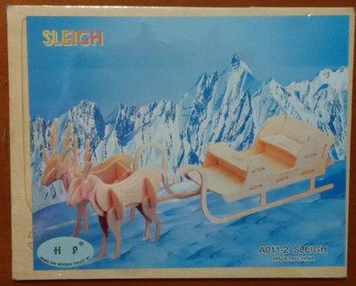 木拼圖 立體  馴鹿拉雪橇 SLEIGH 益智遊戲 聖誕節
