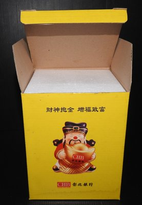 《A3》彰化銀行【財神爺爺】約10*15公分【瓷製品】全新未拆原包裝【外紙盒有小部分黃汙』
