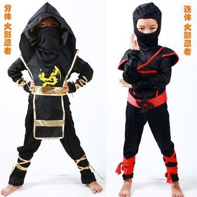 【衣Qbaby】兒童萬聖節服裝角色扮演#火影忍者(連體款)表演服套裝