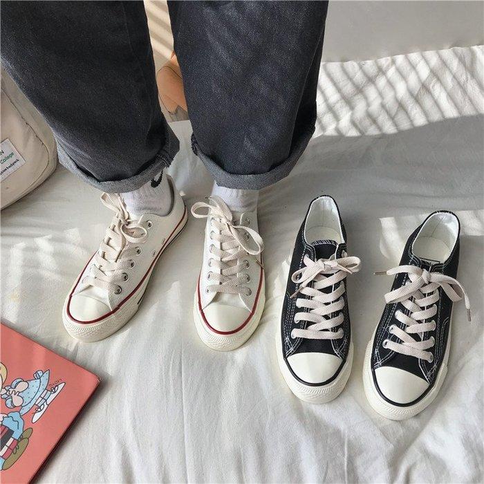 正韓鞋館2020春季校園學生帆布鞋女ulzzang百搭情侶休閒板鞋2070S潮鞋單鞋