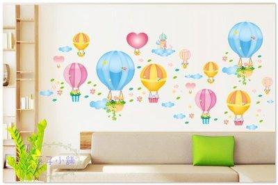 【燕子小舖-時尚壁貼.璧貼】M2-0822『彩色熱氣球』售價85元(超取對折袋裝)