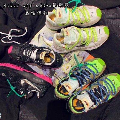 OW x Nike Zoom Terra Kiger 5 Athlete in Progress