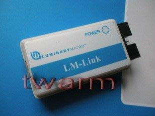 《德源科技》r)LM Link LM-Link 企業版Luminary 仿真器 下載器 支持ARM Cortex-M3
