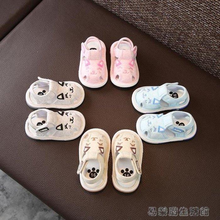 寶寶涼鞋夏寶寶鞋子男寶寶鞋布鞋