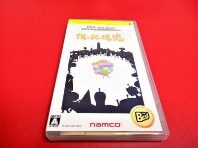 ㊣大和魂電玩㊣ PSP 我們的塊魂 {日版}編號:N2-1---掌上型懷舊遊戲
