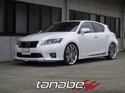 日本 Tanabe NF SUSTEC Pro 高低 可調 避震器 彈簧 Lexus CT200H 2011+ 專用