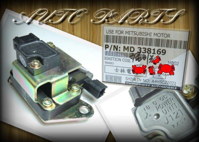 線上汽材 士電 高壓線圈/考耳/固定板對稱 FREECA 2.0噴射/SPACE GEAR 2.4