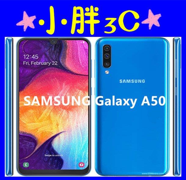 ☆小胖☆攜碼門號搭 亞太596 4G上網吃到飽  三星 SAMSUNG Galaxy A50 6.4吋 高雄實體門市辦理