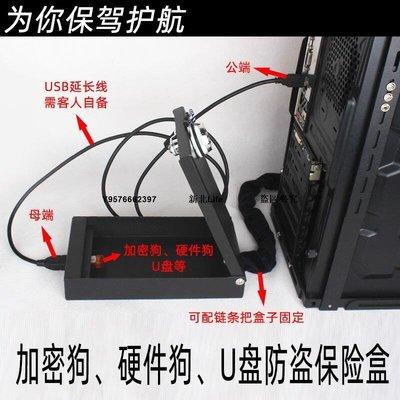 【新品】微星GF63 GS65 PS63 PS42 P65筆記本鍵盤膜透明全覆蓋GS75 GE75GL63 GV62