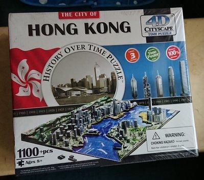 4D Cityscape 城市拼圖 - 香港 紐約