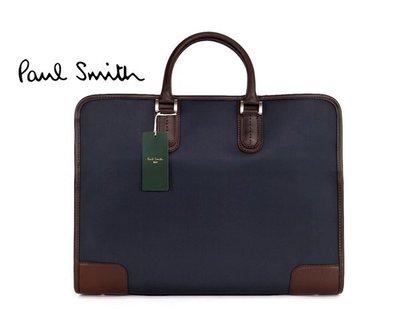 Paul Smith (深海軍藍色×深棕色)  尼龍×真皮  手提包 肩背包 公事包|100%全新正品|斷貨勿標