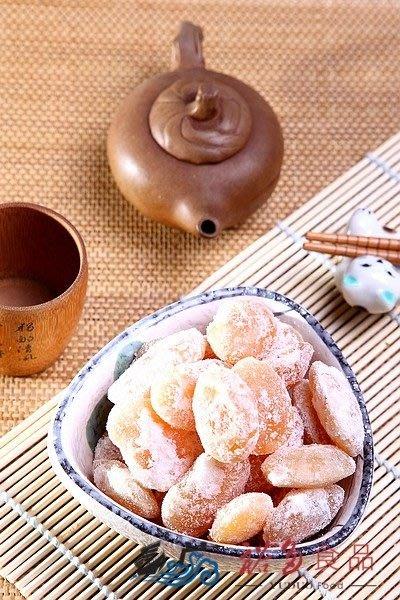 愛饕客【白甘納豆】古早味甜點,茶餘飯後的良伴 !!另有紅甘納豆、蜜糖小紅豆